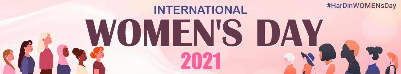 womens-day-2021
