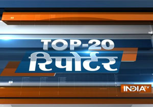 Watch Top 20 news stories at breakneck speed on India TV in its Top 10 Reporter programme everyday at 1630 hrs and 1930 hrs. Find breaking news, India news, top stories, elections, politics, business, cricket, movies, lifestyle, h